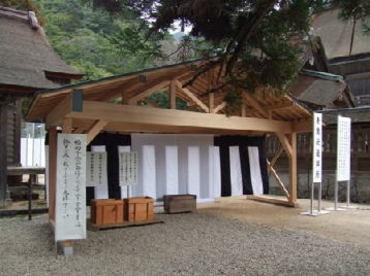 Soganoyashiroyouhai